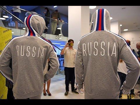 Новости РОССИИ. Решена судьба НОВОЙ Формы для олимпийской сборной России.