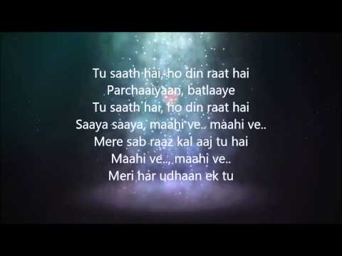 Mahi Ve by A.R Rehman Highway 2014 Full HD 1080p Lyrics
