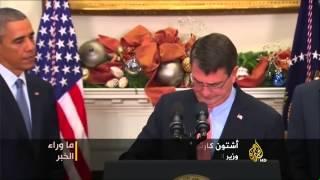 باراك أوباما يرشح آشتون كارتر لمنصب وزير الدفاع