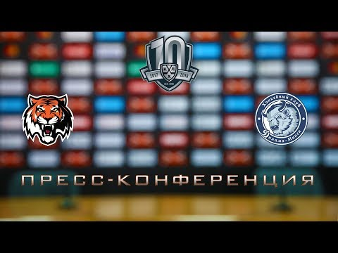 20.11.2017 / Amur - Dinamo Mn / Press Conference