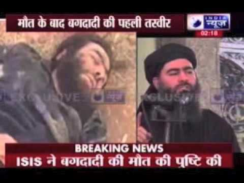 ISIS Leader Killed in Syria by USA Bomb, What Next? June 14, 2016