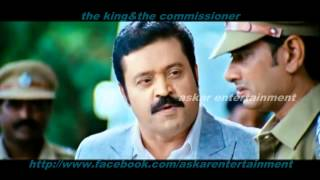 askar entertainment ; malayalam movie 2012 the king & the commissioner. veracious dialogue