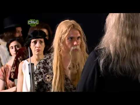 Horrible Histories - Stupid Deaths- Sigurd the Mighty