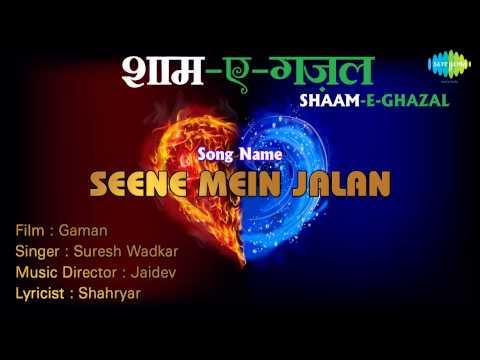 Seene Mein Jalan | Shaam-E-Ghazal | Gaman | Suresh Wadkar