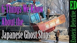 6 Things We Know About the Japanese Ghost Ships and their Dead Crews