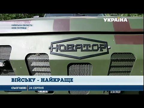 Українська армія нарощує свою військову міць