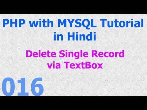 016 PHP MySQL Database Beginner Tutorial - Delete Single Record via Textbox - Hindi