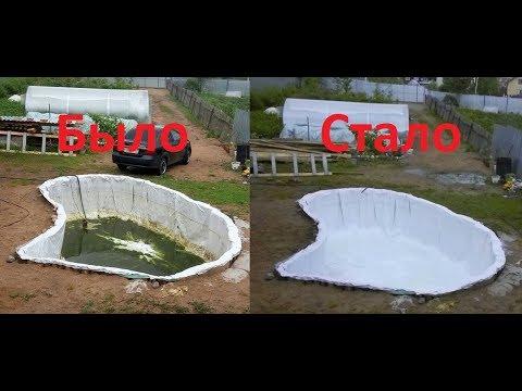 Как сделать бассейн из баннера своими руками