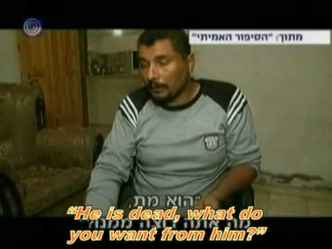 Hamas shoot Fatah in Gaza - English translation