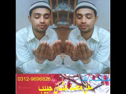 Ye Nazar Mere Peer Ki Saqib Ali Taji S O Ali Mohammed Taji Qaww video