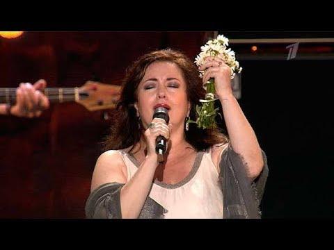 Тамара Гвердцители - Последняя любовь | Концерт к Дню семьи, любви и верности в Муроме