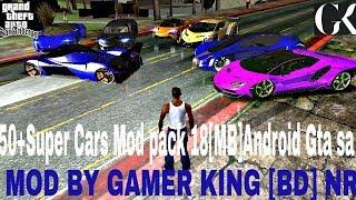 50+ super cars Mod pack [18]MB me Gta Sa Andar [18]MB