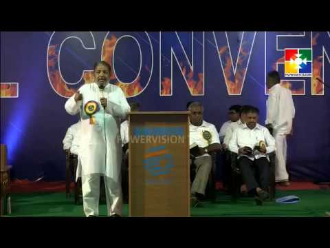 New India Church Of God General Convention 2017 | 11.01.2017 | Day 1