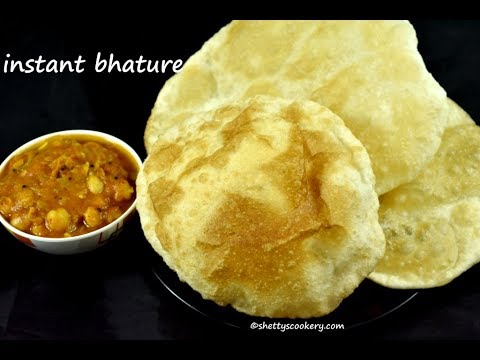 instant bhature recipe | Instant Bhatura with soda water | Quick Bhatura recipe
