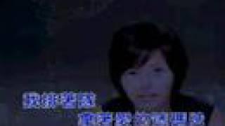 Yu Jian - Sun Yan Zi [KTV]