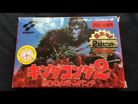 King Kong 2 (Famicom) James & Mike Mondays