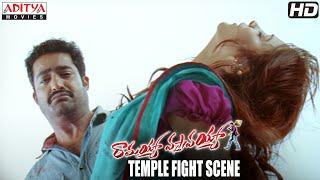 Ramayya Vasthavayya - Ramayya Vasthavayya Movie - NTR Temple Fight - NTR, Samantha & Shruti Haasan