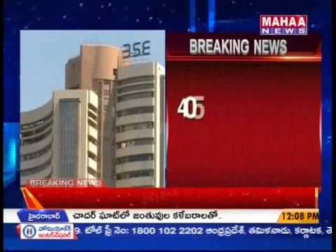 Sensex falls 405 points from day's high -Mahaanews