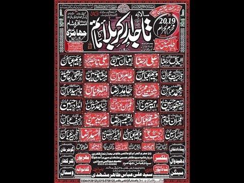 live majlis e aza 20 muharram jhamrah  kallar kahar