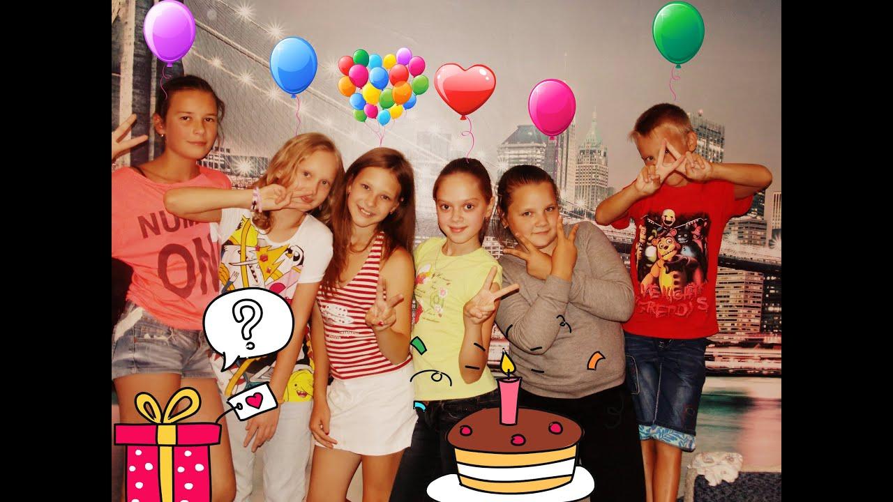 Конкурсы 11 12 лет на день рождения 28