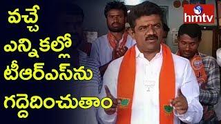 Garrepally Youth Joined in BJP in the Presence of JN Venkat Mallapur Mandal | hmtv