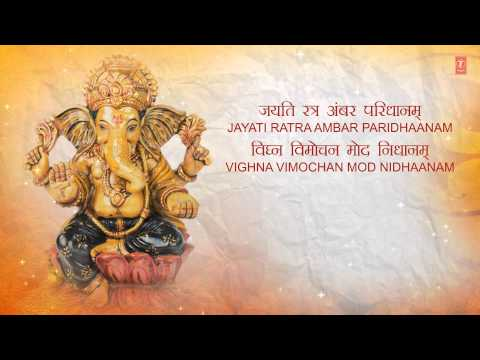 Ganesh Chalisa with Lyrics By Suresh Wadkar I Ganesh Chalisa...