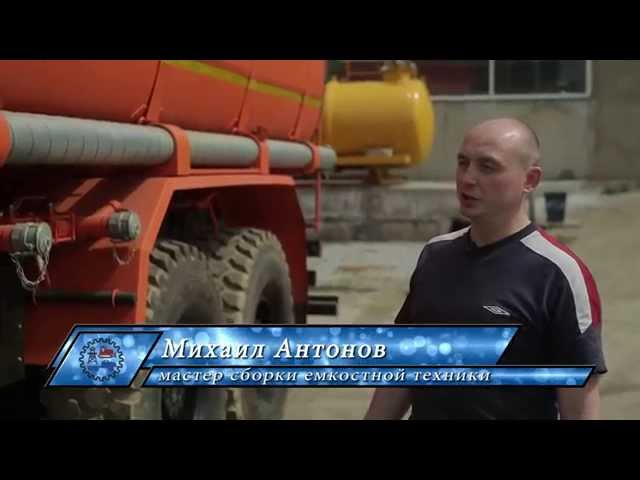 Автотопливозаправщик АТЗ-20 м³, на автомобиле МАЗ-6317x5, производства ООО ХК Уралспецмаш