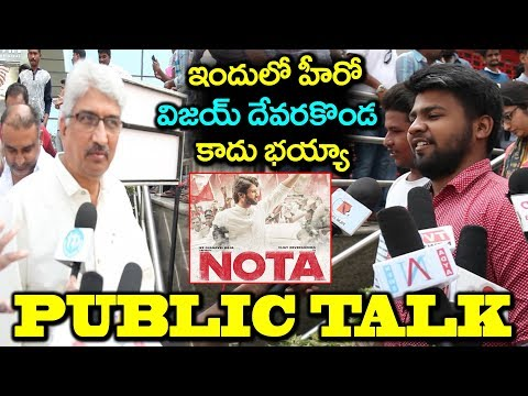 Public Response on Nota Telugu Movie | vijay devarakonda | mehreen pirzada #9RosesMedia
