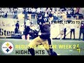 Juju Smith- Schuster Week 2 Highlights | Volume 09.16.2018