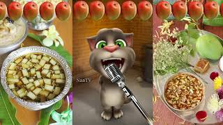 Ugadi spl and funny song by talking Cat