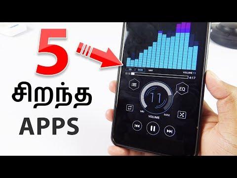 5  சிறந்த   Apps in 2018 | 5 Best Apps for Android in 2018(Tamil)