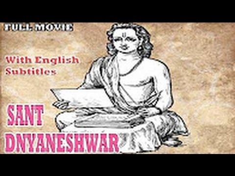 SANT DNYANESHWAR - Shahu Modak Datta Dharmadhikari Manju