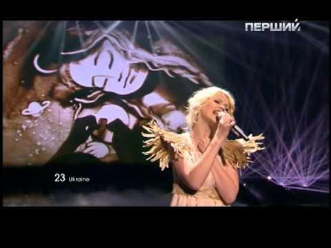Мика ньютон песня ангел скачать
