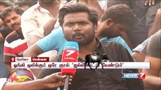 Jallikattu: 5 persons including 3 women faint in protest at Marina | News 7 Tamil