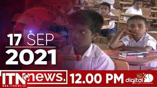 202ITN News 2021-09-17 | 12.00 PM1 09 17 News 12 00 PM