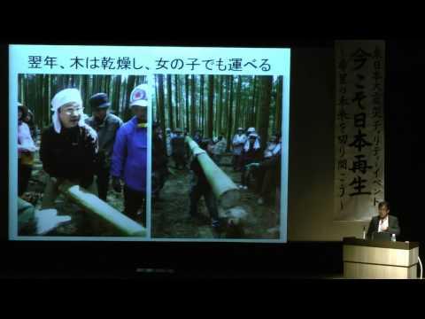 郡上市 ~東日本大震災チャリティーイベント 「今こそ日本再生」~