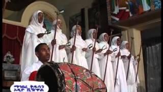 Beza kulu alem yom tewelde - Mahbere Kidusan (Ethiopian Orthodox Tewahdo Mezmur)