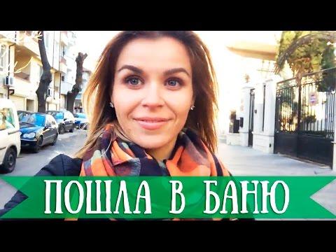 Болгария с OlTime: Что посмотреть в Варне?/Римские термы