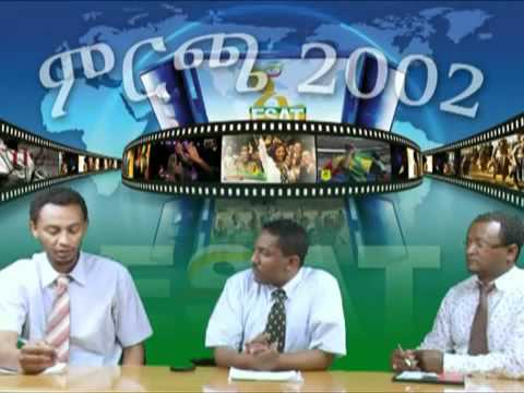 ESAT Ethiopia Media Review II