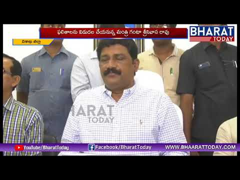 AP TET 2018 Results Release Today |Ganta Srinivas Rao | BharatToday