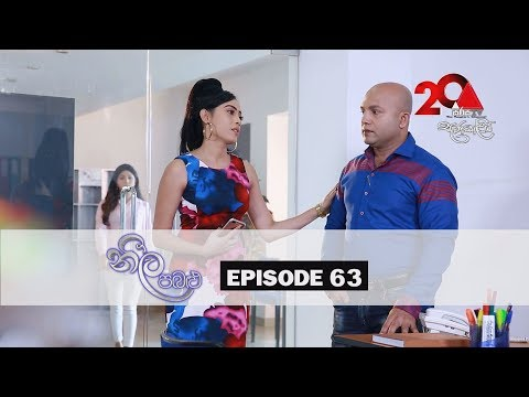 Neela Pabalu | Episode 63 | Sirasa TV 14th August 2018 [HD]