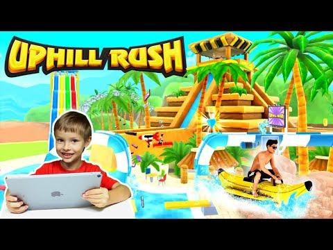 Uphill Rush - Niesamowity Park Wodny! (Darmowa Gra Na Telefon I Tablet)