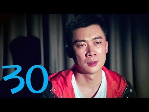 陸劇-真愛的謊言之【破冰者】-EP 30