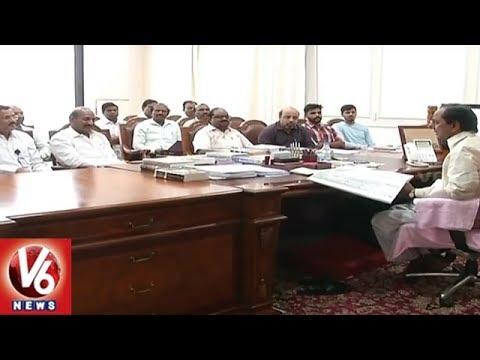 CM KCR Holds Review Meet On Adluri Yellareddy Pond Development | Kamareddy | V6 News