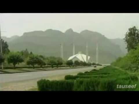 Aye Watan Pyare Watan - Hamid Ali Khan