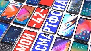 Обзор 42 смартфонов: Sony, Redmi, OnePlus, Pocophone, Яндекс, ASUS, OPPO... 2 часть