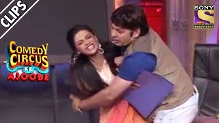 Sudesh Hits On His Teacher Purbi | Comedy Circus Ke Ajoobe