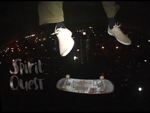 Connor Kammerer - Spirit Quest