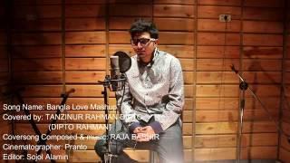 Bangla mashup song