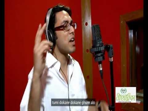 Anupam Roy sings